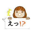 顔文字ガール[ふわふわショートヘアー]編(個別スタンプ:13)