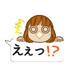 顔文字ガール[ふわふわショートヘアー]編(個別スタンプ:14)