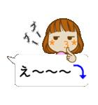 顔文字ガール[ふわふわショートヘアー]編(個別スタンプ:15)