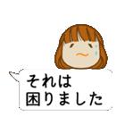 顔文字ガール[ふわふわショートヘアー]編(個別スタンプ:16)