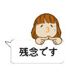 顔文字ガール[ふわふわショートヘアー]編(個別スタンプ:17)