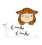 顔文字ガール[ふわふわショートヘアー]編(個別スタンプ:18)
