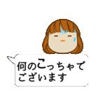 顔文字ガール[ふわふわショートヘアー]編(個別スタンプ:19)