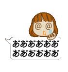 顔文字ガール[ふわふわショートヘアー]編(個別スタンプ:20)