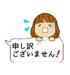 顔文字ガール[ふわふわショートヘアー]編(個別スタンプ:21)