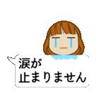 顔文字ガール[ふわふわショートヘアー]編(個別スタンプ:22)