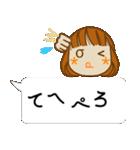 顔文字ガール[ふわふわショートヘアー]編(個別スタンプ:23)