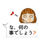 顔文字ガール[ふわふわショートヘアー]編(個別スタンプ:24)
