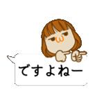 顔文字ガール[ふわふわショートヘアー]編(個別スタンプ:25)