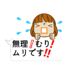 顔文字ガール[ふわふわショートヘアー]編(個別スタンプ:26)