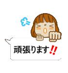 顔文字ガール[ふわふわショートヘアー]編(個別スタンプ:27)