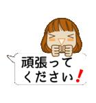 顔文字ガール[ふわふわショートヘアー]編(個別スタンプ:28)