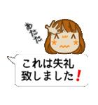 顔文字ガール[ふわふわショートヘアー]編(個別スタンプ:30)