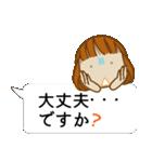 顔文字ガール[ふわふわショートヘアー]編(個別スタンプ:32)