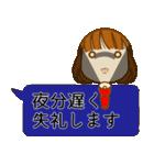 顔文字ガール[ふわふわショートヘアー]編(個別スタンプ:35)