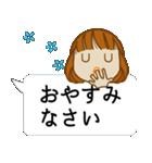 顔文字ガール[ふわふわショートヘアー]編(個別スタンプ:36)