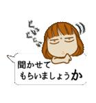 顔文字ガール[ふわふわショートヘアー]編(個別スタンプ:37)