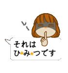 顔文字ガール[ふわふわショートヘアー]編(個別スタンプ:38)