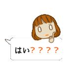 顔文字ガール[ふわふわショートヘアー]編(個別スタンプ:39)