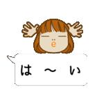 顔文字ガール[ふわふわショートヘアー]編(個別スタンプ:40)