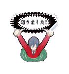 ゆるオタ男子4-メッセージver-(個別スタンプ:18)