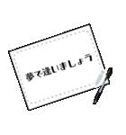 ゆるオタ男子4-メッセージver-(個別スタンプ:22)