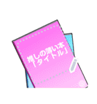 ゆるオタ男子4-メッセージver-(個別スタンプ:23)