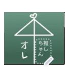 ゆるオタ男子4-メッセージver-(個別スタンプ:24)