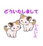 三毛猫ツインズ 毎日優しいスタンプ(個別スタンプ:19)