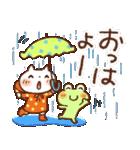 夏・天気✨やさしいスタンプ(個別スタンプ:01)