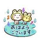 夏・天気✨やさしいスタンプ(個別スタンプ:02)
