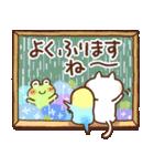 夏・天気✨やさしいスタンプ(個別スタンプ:04)