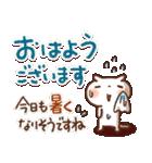 夏・天気✨やさしいスタンプ(個別スタンプ:05)