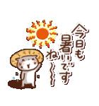 夏・天気✨やさしいスタンプ(個別スタンプ:07)
