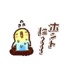 夏・天気✨やさしいスタンプ(個別スタンプ:08)