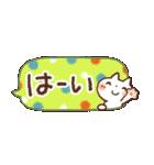 夏・天気✨やさしいスタンプ(個別スタンプ:11)