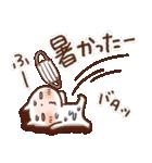 夏・天気✨やさしいスタンプ(個別スタンプ:14)