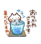 夏・天気✨やさしいスタンプ(個別スタンプ:18)