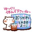 夏・天気✨やさしいスタンプ(個別スタンプ:19)