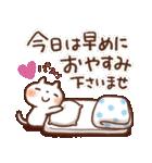 夏・天気✨やさしいスタンプ(個別スタンプ:20)