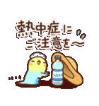 夏・天気✨やさしいスタンプ(個別スタンプ:22)