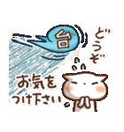 夏・天気✨やさしいスタンプ(個別スタンプ:25)