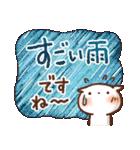 夏・天気✨やさしいスタンプ(個別スタンプ:27)