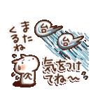 夏・天気✨やさしいスタンプ(個別スタンプ:28)