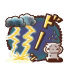 夏・天気✨やさしいスタンプ(個別スタンプ:29)