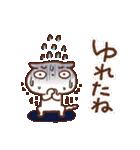 夏・天気✨やさしいスタンプ(個別スタンプ:30)