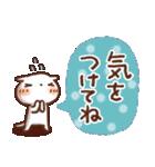 夏・天気✨やさしいスタンプ(個別スタンプ:32)