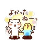 夏・天気✨やさしいスタンプ(個別スタンプ:36)
