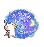夏・天気✨やさしいスタンプ(個別スタンプ:40)