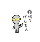 ウチュウジン(宇宙人)(個別スタンプ:18)